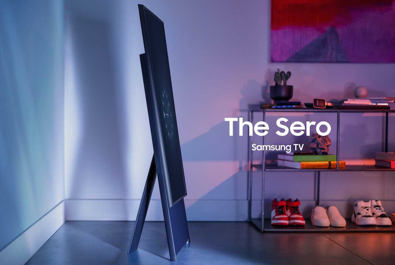Sumsung Sero TV