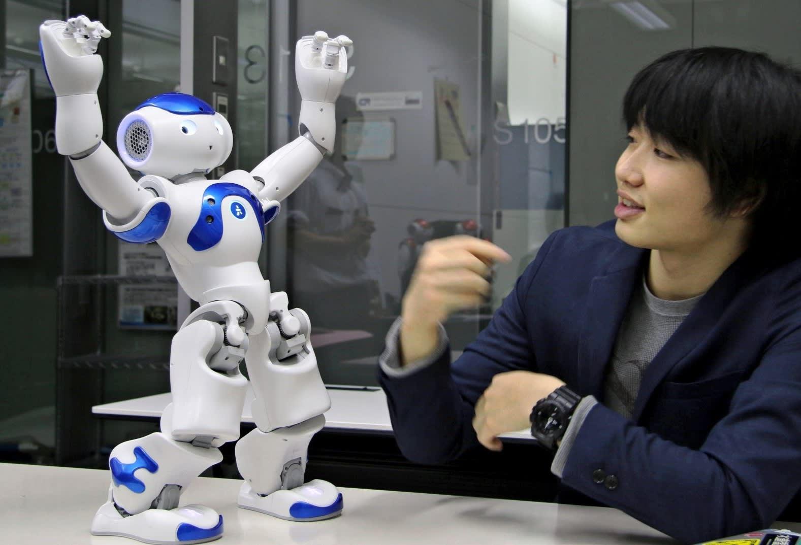 human robot relationship
